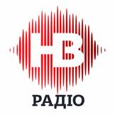 Радио НВ HD