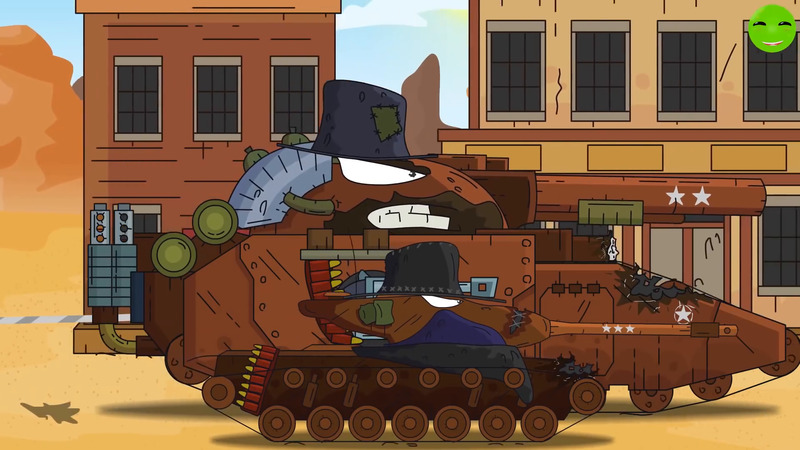 All series Monsters of the wild west - Cartoons about tanks