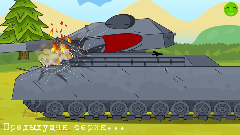 Heavy Monster - Cartoons about tanks