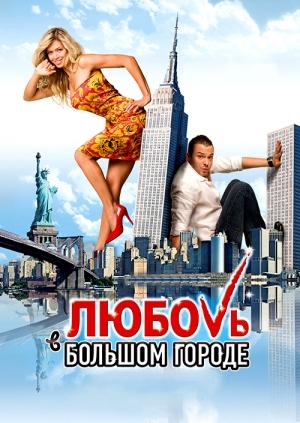 Кино про любовь казакша фото 697-95