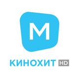 [М] КИНОХИТ HD