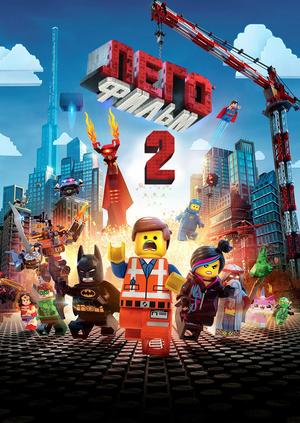 Лего 2 Фильм Скачать Торрент - фото 7