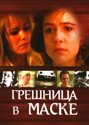 megogo-smotret-filmy-erotika-34