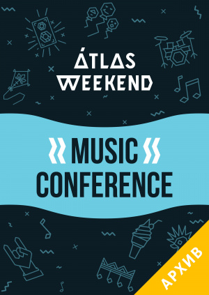 AtlasWeekend Music Conference