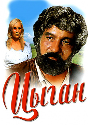 Image result for будулай