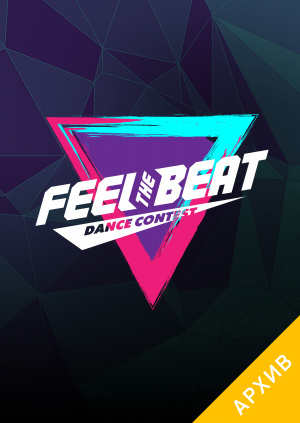 Feel The Beat dance contest