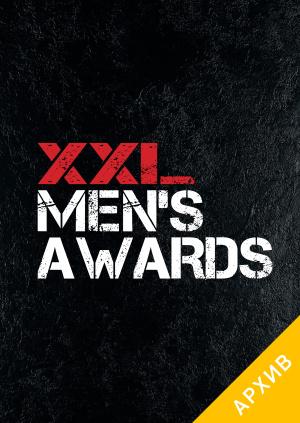XXL men's awards